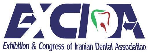 کنگره دندانپزشکی ایران تهران