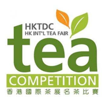 نمایشگاه بین المللی چای چین هنگ کنگ