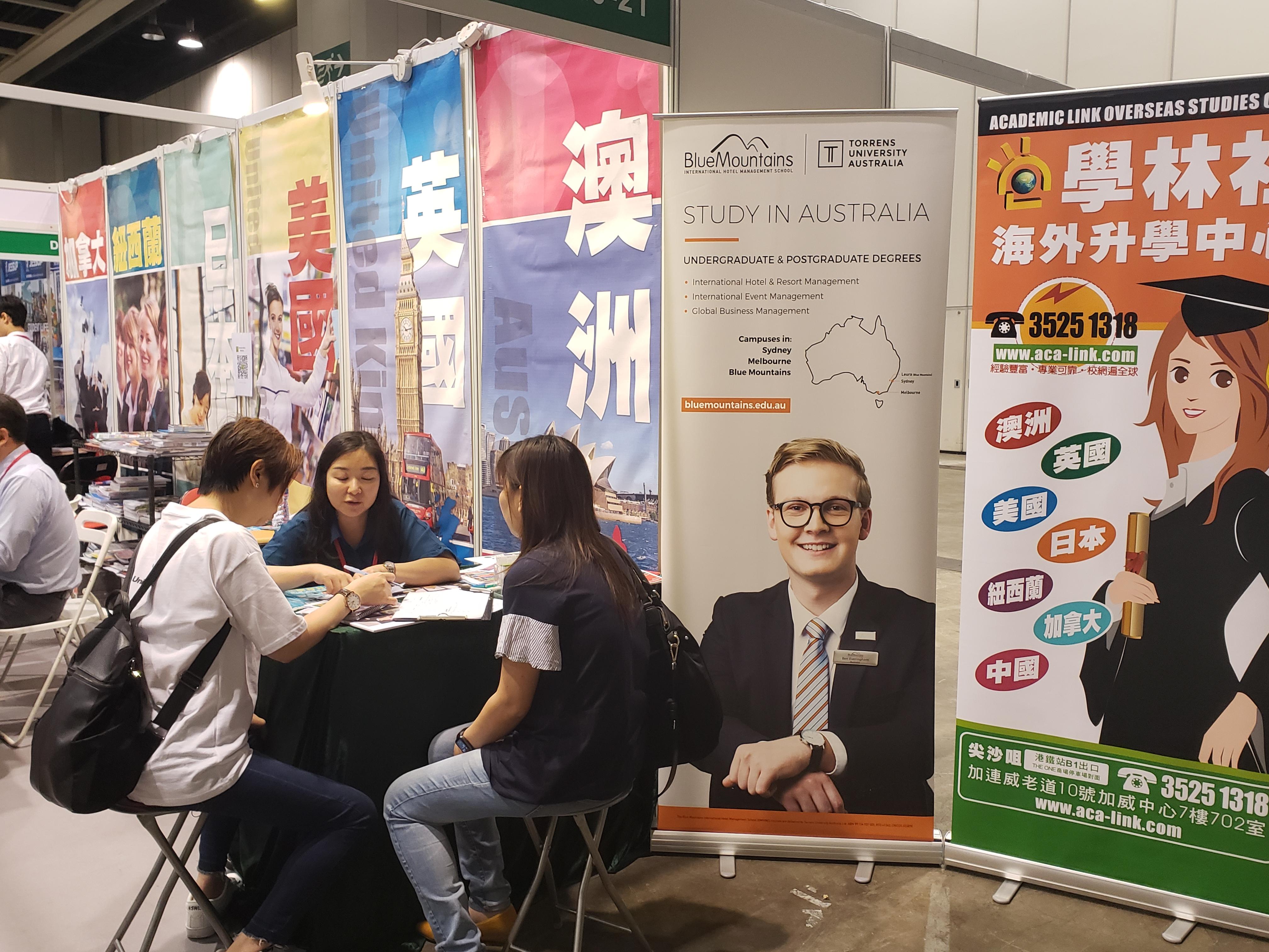 نمایشگاه بین المللی تخصصی آموزش و تحصیلات چین هنگ کنگ