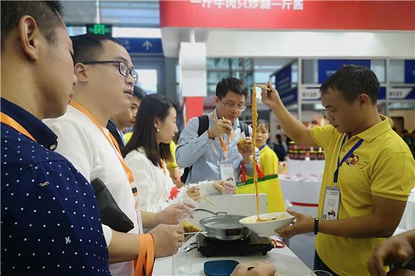 نمایشگاه بین المللی صنایع غذایی چین هنگ کنگ