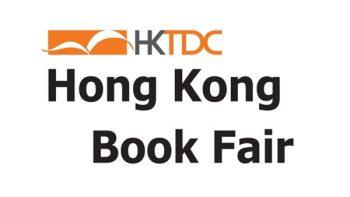 نمایشگاه کتاب چین هنگ کنگ