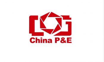 نمایشگاه بین المللی ماشین آلات و فناوری تصویربرداری الکتریکی و عکسبرداری چین پکن