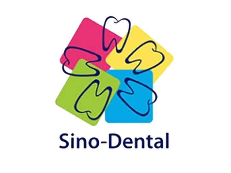 نمایشگاه بین المللی دندانپزشکی چین
