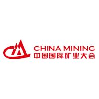نمایشگاه بین المللی معدن چین پکن