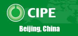 نمایشگاه بین المللی تجهیزات حمل و نقل سوخت (گاز و نفت) چین پکن