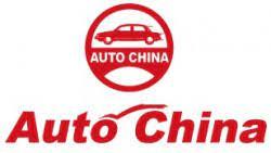 نمایشگاه بین المللی خودروی چین پکن