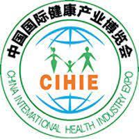 نمایشگاه بین المللی صنعت سلامت و بهداشت پکن چین