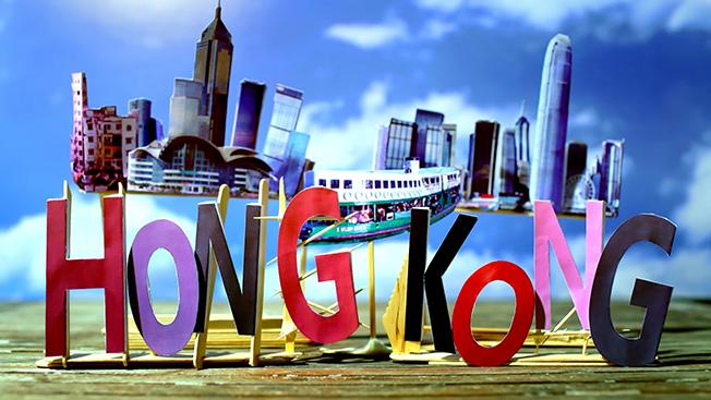 نمایشگاه بین المللی گردشگری هنگ کنگ