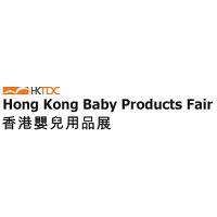 نمایشگاه محصولات کودک چین هنگ کنگ