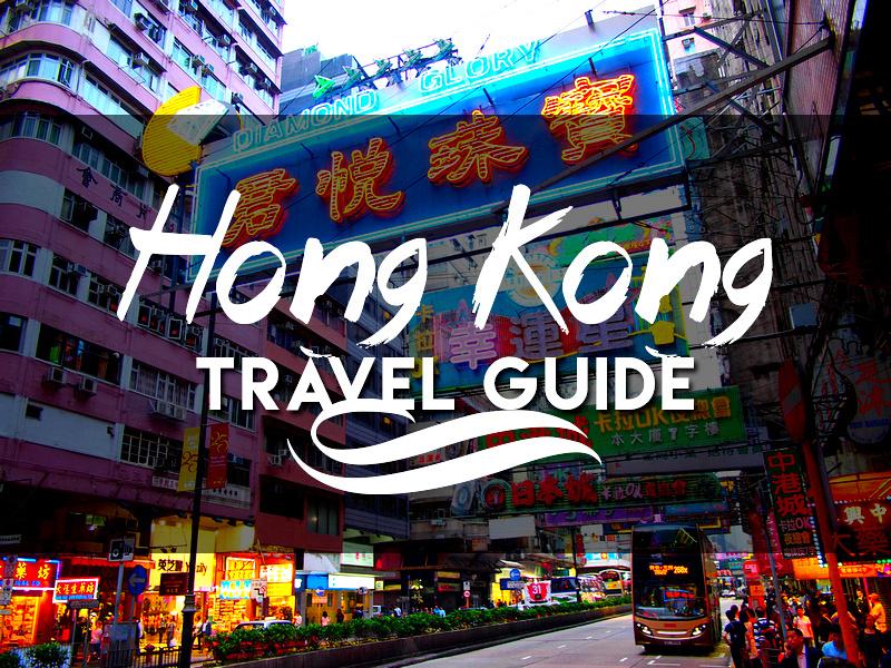 نمایشگاه بین المللی سفر و گردشگری چین هنگ کنگ