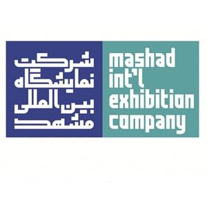 نمایشگاه تخصصی صنایع لاستیک و پلاستیک مشهد