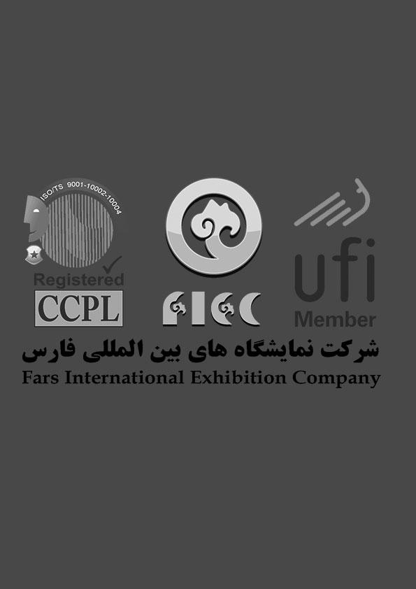 نمایشگاه بین المللی فولاد ، متالوژی و ریخته گری شیراز