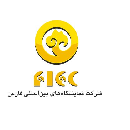 نمایشگاه شهر هوشمند شیراز