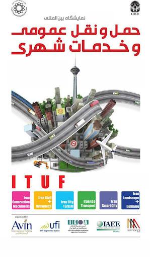 نمایشگاه تخصصی عمران ،حمل و نقل و ترافیک شهری مشهد